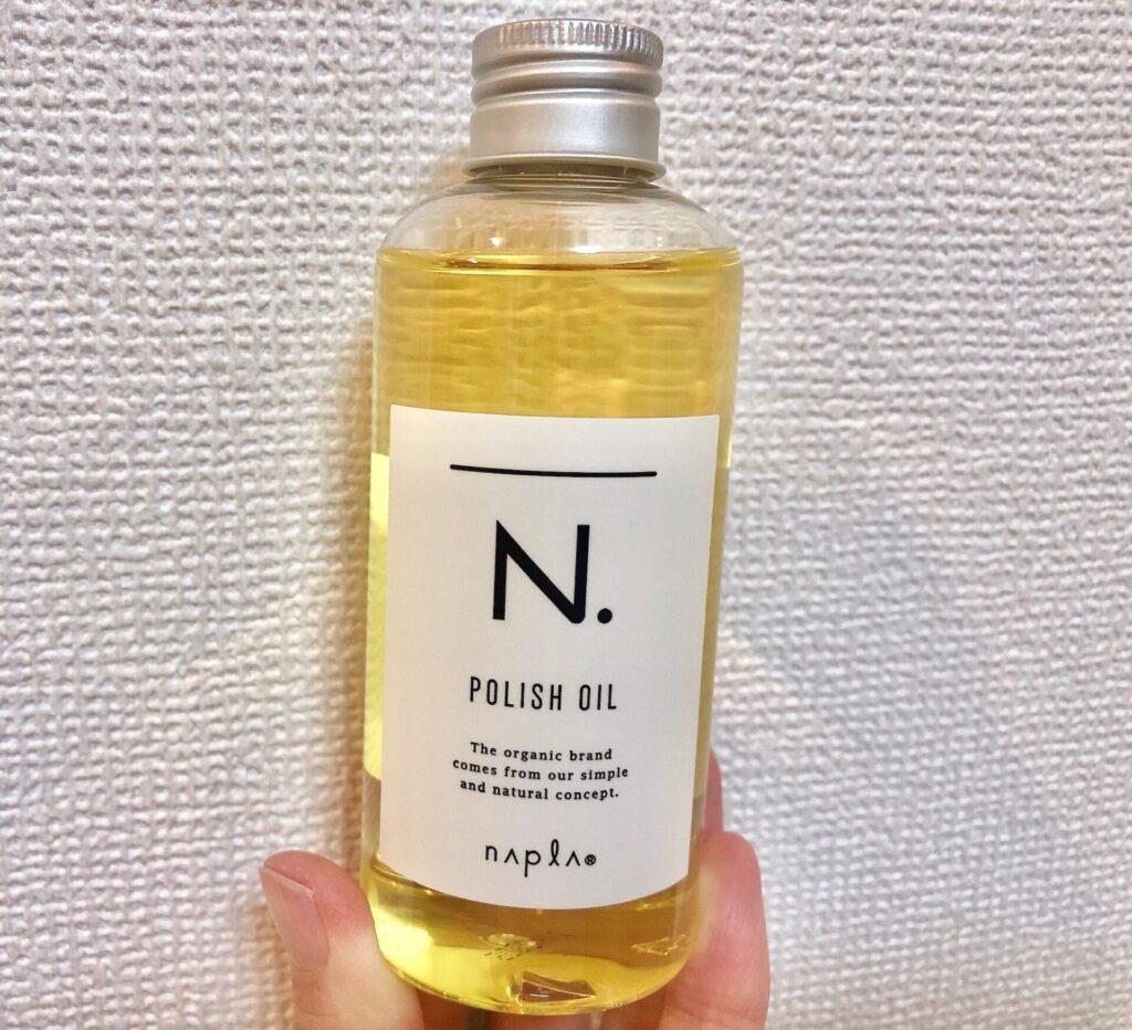 ナプラN.ポリッシュオイル150ml