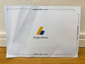 コアラのGoogleアドセンス PIN