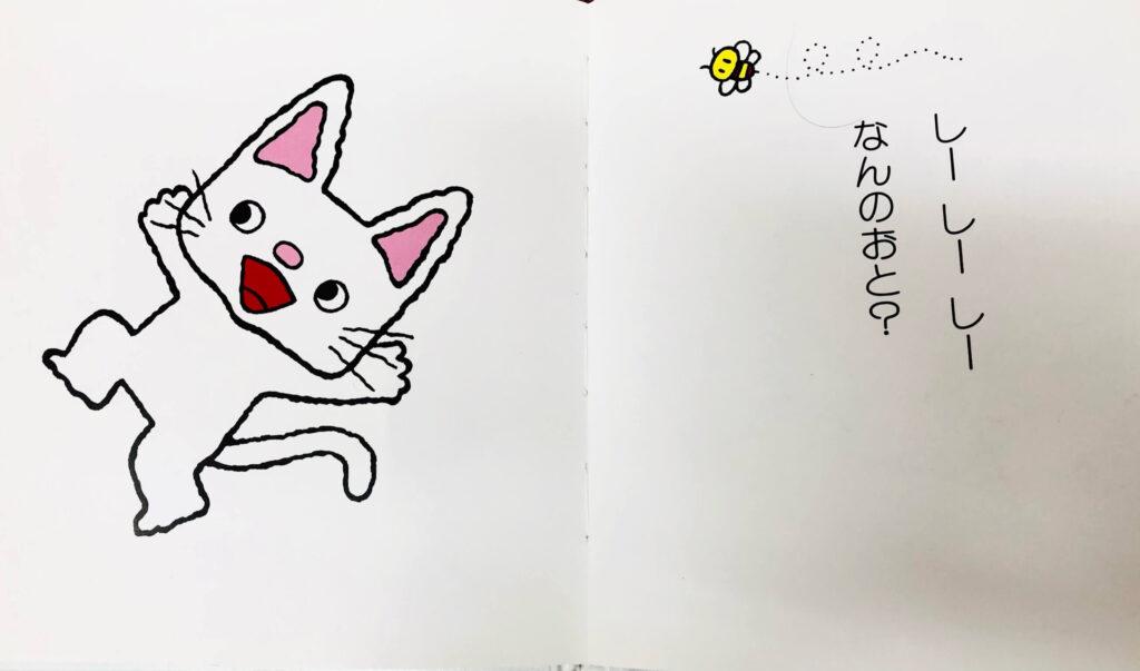 ノンタンおしっこしーしー絵本