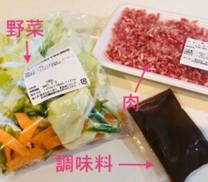 キャベツの肉みそ炒め 材料