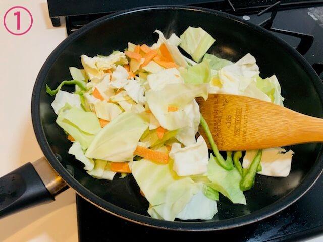 キャベツの肉みそ炒め 野菜