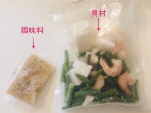 いかとえびの海鮮塩だれ炒めの具材